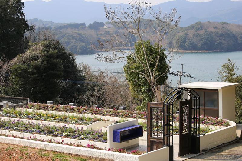 白崎プレイ・ガーデン